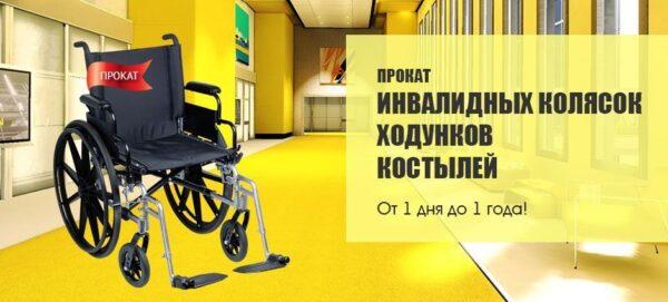banner01-4.jpg